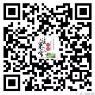 狮山明德官窑文明创建抽奖送总额4200个微信红包奖励