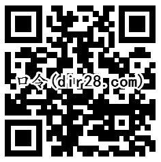 中国太平摄影福利回复口令抽奖送1-188元微信红包奖励