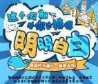 企鹅电竞十一长假打卡抽奖送3-188个Q币、京东卡奖励