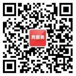贝因美喜乐国庆季彩蛋扭扭乐抽1.8-8.8元微信红包奖励