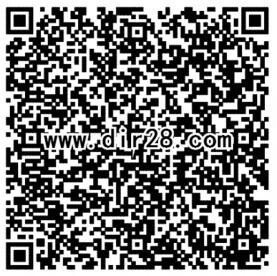 斗破苍穹联盟争夺斗手游试玩领取1-188元微信红包奖励
