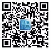 健康广东健康跳一跳小游戏抽奖送1-100元微信红包奖励