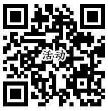 腾讯微证券学堂小知识答题抽随机金额微信红包 推零钱