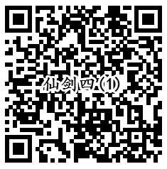 仙剑奇侠传四QQ端3个活动手游试玩送1-188个Q币奖励