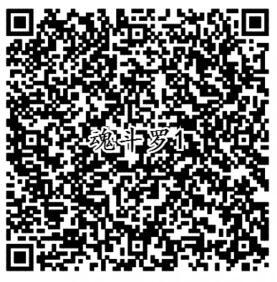 魂斗罗燃魂音乐节开启手游试玩送3-188元微信红包奖励