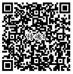腾讯侍魂QQ端2个活动手游试玩领取1-188个Q币奖励