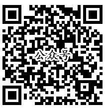 南方电网新用户关注送1.88元微信红包、邀友送1元红包