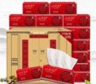 多功能透明储物箱+中国红抽纸32包+进口长绒纯棉毛巾2条装