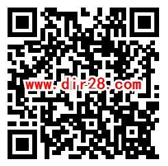 武汉普法新一期网红邀您答题抽5000元微信红包 亲测中1元