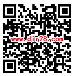 中国银行山东分行必中随机微信红包、话费 亲测中0.3元
