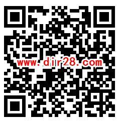 建信基金新一期接元宝送0.3-0.6元微信红包、爱奇艺会员