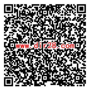 圣斗士星矢微信新一期手游试玩送1-118元微信红包奖励