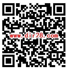 黄浦市场监管食品安全第11期抽1-5元微信红包 附答案