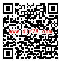长江日报工伤预防知识竞赛抽0.3-88元微信红包 共6万元
