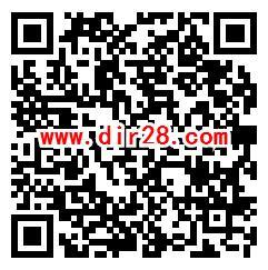 微博APP財經大咖2個活動領取隨機現金紅包 親測1.46元