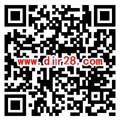 闵行科普第三期公共安全人人知活动抽随机微信红包奖励