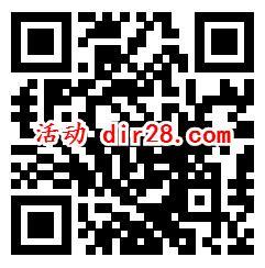 中山电信2020运情报告抽新年微信红包 最高100元红包