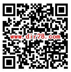 中储粮集团公司服务号注册惠三农领取2元微信红包奖励