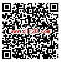 乱世王者QQ新一期手游试玩领取2-888个Q币、京东卡