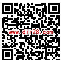 南海桂城乐缤FUN第3期答题抽取5000元微信红包奖励