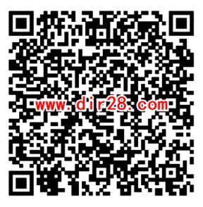 王者荣耀微信新一期手游登录领取1-88元微信红包奖励