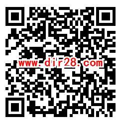 手机QQ点亮我的2020集福字抽0.66-2020元现金、Q币