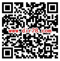 黄河口普法严格耕地保护答题抽0.3-50元微信红包奖励