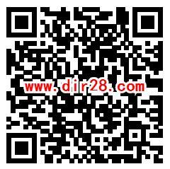 浙江福彩微信试刮庚子鼠活动抽随机微信红包、10g金币