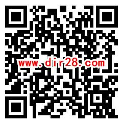 湖南人大常委会40周年答题抽2-8元微信红包、话费