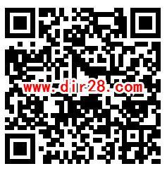 民生银行服务i行动满意度调研抽微信红包 亲测中0.3元