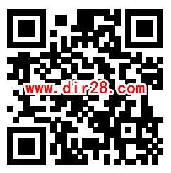 中國郵政你是哪類土豪測評抽1.08-8.08元微信紅包獎勵