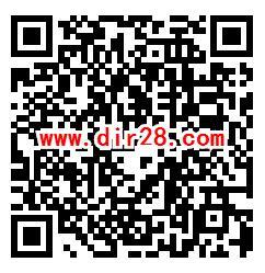火影忍者QQ新一期手游试玩领取3-26元现金红包奖励