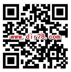 建行广州分行探新春藏宝图抽万份微信红包 最大888元