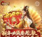 乱世王者QQ新一期手游试玩砸金蛋抽1-88个Q币奖励