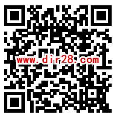 易车优惠新春红包雨抽最高888元微信红包 亲测中1.88元