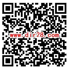 腾讯视频VIP公众号领3-31天会员 QQ或微信仅限领1次