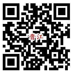 SM广场7个五鼠闹新春活动抽最高8.8元微信红包奖励