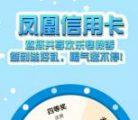 北京農商銀行信用卡簽到抽5元手機話費、騰訊視頻會員