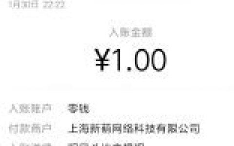 明日斗地主简单玩几局领最少1元微信红包 提现推零钱