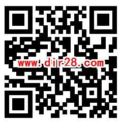 99元开1年腾讯视频会员 京东新一期5折视频会员活动