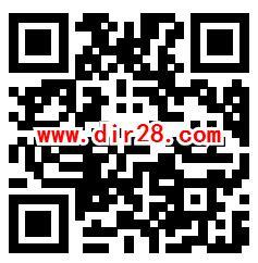 石家庄海洋公园迎新年抽0.3-88元微信红包 亲测中0.3元