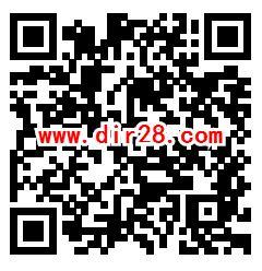 中国银行四川分行车辆违章调查抽手机话费 亲测中2元