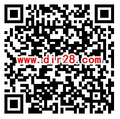 上海农商银行闹元宵猜灯谜抽3万份手机话费 亲测中5元