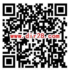 乌海市总工会疫情防控微信答题抽1-10元微信红包奖励