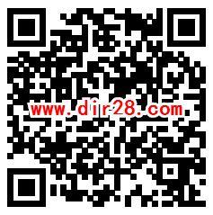 绍兴消防知识网络竞答抽随机微信红包 亲测中0.48元