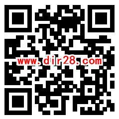 中国人寿有礼康E无忧转盘抽1.88-188元微信红包奖励