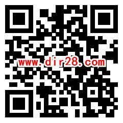 建行广州分行消毒大作战抽0.3-20元微信红包 亲测中0.3元