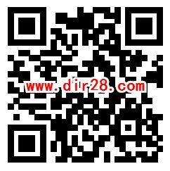 中国电信新一期专属福利领1-5元手机话费 亲测1元话费