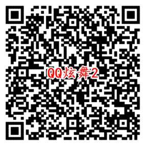 QQ炫舞微信新一期手游连续登录领2-8元微信红包奖励
