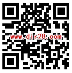 东风日产暖风行动微信分享抽随机微信红包 亲测中1元